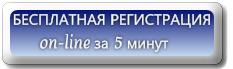 бесплатная регистрация в эйвон в тольятти