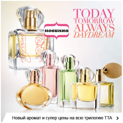 today tomorrow always daydream avon